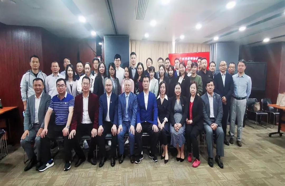 合邦要闻 | 广州市律协普通犯罪刑事法律专业委员会2020年度总结大会在我所顺利召开